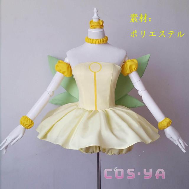 SAKURA-001901.jpg